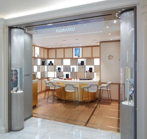Floraiku Harrods Salon de Parfums Fragrance
